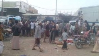 سقوط جرحى في استهداف حوثي لسوق شعبي شمالي مأرب
