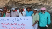 """منظمة """"سام"""" تدين حظر الانتقالي أنشطة لجنة اعتصام أبناء سقطرى وملاحقة نشطاء"""