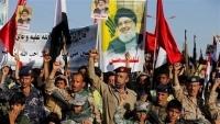 الحكومة: مقتل قيادي بحزب الله اللبناني في مأرب يعكس مدى انخراط إيران بحرب اليمن