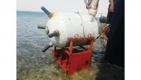 التحالف: دمرنا لغماً بحرياً زرعه الحوثيون جنوبي البحر الأحمر