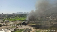 تعز.. إصابة 12 مواطنا إثر اندلاع حريق في محطة وقود