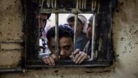 تقرير لمنظمة العفو الدولية حول جرائم الحوثيين في المعتقلات