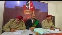 مأرب.. المحكمة العسكرية تواصل تلقي بلاغات عن الحوثيين