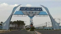 جماعة الحوثي تعلن استهداف قاعدة الملك خالد بطائرتين مسيرتين