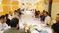 اجتماع لشؤون النقل البري في عدن يناقش عمل الموانئ البرية