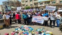 تظاهرة في تعز تنديدا بتفشي الفساد وتدهور الخدمات
