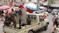 عدن.. إصابة ثلاثة من عناصر الحزام الأمني بانفجار عبوة ناسفة