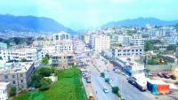 الحوثيون يستولون على منزل مدير أمن محافظة إب الأسبق وينهبون محتوياته