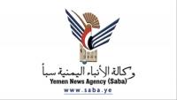 """وكالة """"سبأ"""" تصف اقتحام مقرها في عدن بـ""""الهمجي"""" وتحمل الانتقالي المسؤولية"""