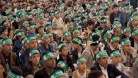 اليمن يطالب بتحرك دولي عاجل لوقف عمليات تجنيد الحوثي للأطفال