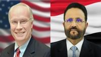 العرادة يبحث مع مسؤولين أمريكيين تداعيات هجوم الحوثي على مأرب