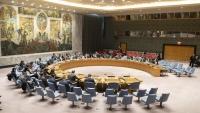 دعا إلى تسهيل وصول الخبراء.. مجلس الأمن يحمل الحوثيين مسؤولية تنامي خطر خزان صافر