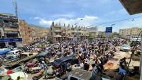 تظاهرة في تعز تطالب بإقالة المحافظ والفاسدين في المحافظة