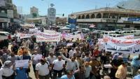 تعز.. تنسيق النقابات ومنظمات المجتمع المدني يعلن تأييده للاحتجاجات ويطالب الحكومة بإصلاحات