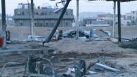 """""""الأمريكي للعدالة"""" يدين تقاعس المجتمع الدولي عن حماية المدنيين في مأرب"""