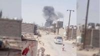 منظمة حقوقية: قصف محطة وقود في مأرب جريمة حرب وعلى مجلس الأمن فتح تحقيق