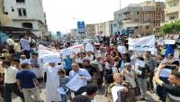 متظاهرون يغلقون مبنى محافظة تعز للمطالبة برحيل الفاسدين