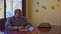 السلطة المحلية في تعز تنعي مدير عام مكتب شؤون المغتربين بالمحافظة