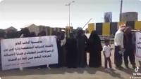 وقفة احتجاجية في عدن تطالب بمحاكمة بن بريك لضلوعه في الاغتيالات