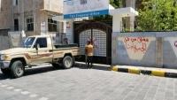 """قيادة """"محور تعز"""" تحيل منتسبي الجيش الذين أغلقوا المكاتب الحكومية للتحقيق"""
