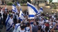 منع مسيرة الأعلام.. متطرفون يهود ينددون برضوخ إسرائيل.. وحماس تحذر