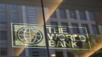 البنك الدولي يوافق على منح الحكومة اليمنية 50 مليون دولار لتحسين الخدمات
