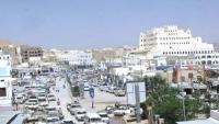 اجتماع أمني في سيئون يشدد على منع دخول السلاح للمدن