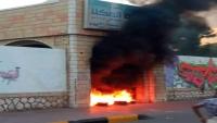 حضرموت .. محتجون يضرمون النار على بوابة إذاعة المكلا تنديدا بانقطاع التيار الكهرباء
