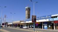 مصادر إعلامية تكشف اتفاقا على فتح مطار صنعاء لعدة وجهات