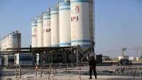 بريطانيا وفرنسا وألمانيا تدعو إيران إلى التراجع عن أي عمل يتعارض مع الاتفاق النووي