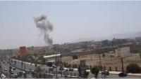 التحالف ينفي تنفيذه أي غارات جوية على موقع عسكري تابع للحوثيين بصنعاء