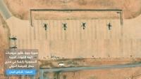 صور تظهر إنشاءات سعودية واسعة في مطار الغيضة بالمهرة