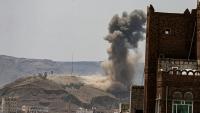 هجوم حوثي بطائرات مسيرة وصواريخ باليستية يستهدف مدينة مأرب