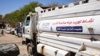 الهجرة الدولية: ملايين النازحين في اليمن يعيشون ظروفا مزرية