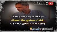 عبد اللطيف المجاهد.. فنان يمني بلا صوت ولوحاته تنطق بالحياة (فيديو خاص)