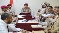 قيادة وزارة الدفاع تعقد اجتماعا في مأرب للوقوف على مستجدات الوضع العسكري