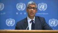 الأمم المتحدة تعرب عن قلقها من استهداف الحوثيين للمدنيين في مأرب