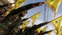 فرنسا: حزب الله منظمة إرهابية خطيرة وهو المستفيد الوحيد من تفكك لبنان