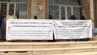 رابطة حقوقية تطالب بالإفراج الفوري عن المختطفين والمخفيين قسريا في اليمن