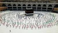 تقليص موسم الحج يسبب خسائر للميزانية السعودية