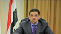 الخارجية اليمنية: الشعب اليمني يدرك خطورة جماعة الحوثي