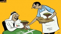 انطلاق حملة إلكترونية للتنديد باحتلال الإمارات للجزر اليمنية