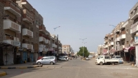 قتلى وجرحى في تجدد المواجهات بين القوات الحكومية والانتقالي في أبين