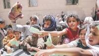 سلطات الجوف تتهم الأمم المتحدة بنشر معلومات مغلوطة حول النازحين وتطالب بتحقيق دولي