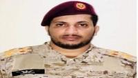 تعرض قائد اللواء الرابع حماية رئاسية لمحاولة اغتيال في شبوة