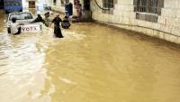 أمطار غزيرة تنهي حياة عائلة بأكملها في محافظة عمران