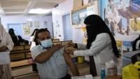 لقاح جونسون.. الحكومة: 150 ألف جرعة ستصل اليمن قريبا