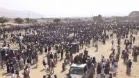 عمران.. قتيل وإصابات بينهم امرأة بسبب إطلاق نار