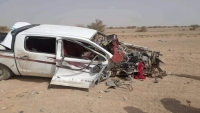 البعثة الأممية في الحديدة تدين مقتل مدنيين في انفجار لغم