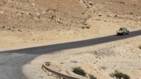 الحكومة تعلن إنجاز 70% من إعادة تأهيل الطرق المتضررة من إعصار لبان